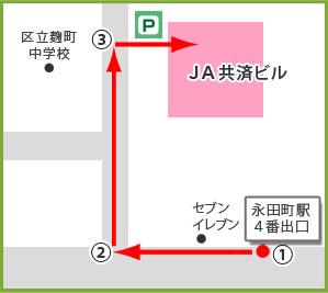 東京都千代田区平河町2-7-9 JA共済ビル3C